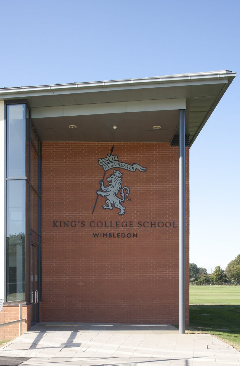 King's College, Wimbledon - Sports Pavillon - Entrance